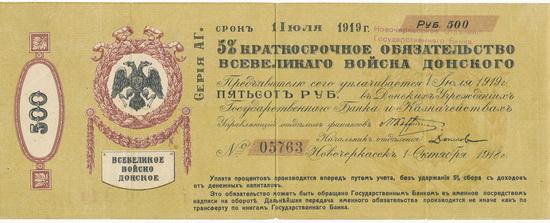 https://www.aurea.cz/Katalog42/42a4931a.jpg