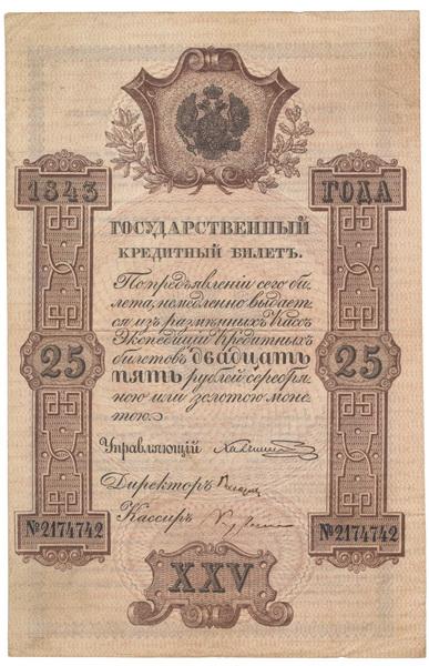http://www.aurea.cz/Katalog54/54a3056a.jpg