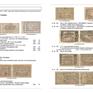 Nouzová papírová platidla na území Československa 1900 - 1950