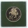 10 Lats 1994
