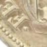 5 Koruna 1900 KB, značená novoražba