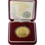 Medaile 2007 - 750. výročí od založení Menšího Města pražského, PROOF