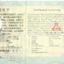 Sada 50 Yuan a 3 Yuan 2012 - 30. výročí Zlaté pandy, PROOF