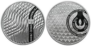 Vyšla 200 korunová pamětní mince - 100.- výročí Střední umělecké školy sklářské