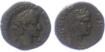 Galba - Tetradrachma, RPC.5328