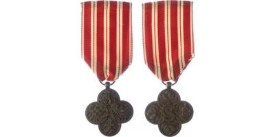 Československý válečný kříž z roku 1914 - 1918
