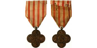 Československý válečný kříž z roku 1914 - 1918, III. vydání 1945 - 1946   VM.5-III
