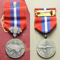 Vyznamenání Za zásluhy o Lidové milice, I. třída, VM.54-I, dvě stužky s miniaturou, p