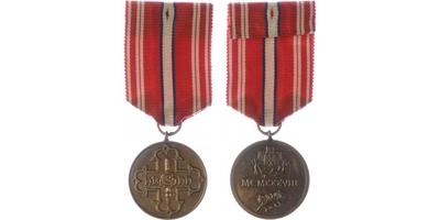 Pamětní odznak pro československé dobrovolníky z let 1918 - 1919