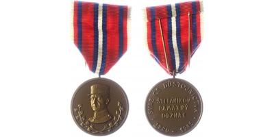 Pamětní medaile svazu českoslovenkého důstojnictva, VM.68