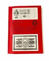 Podpisy na ruských a sovětských papíových platidlech z období 1898 - 1923
