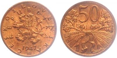 50 haléř 1947, stav 0/0