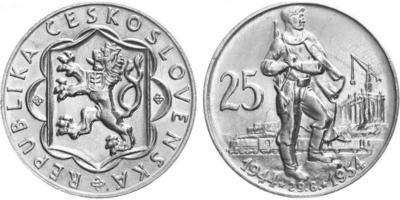 25 Koruna 1954 - 10. výročí SNP