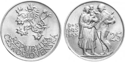 25 Koruna 1955 - 10. výročí osvobození Československa