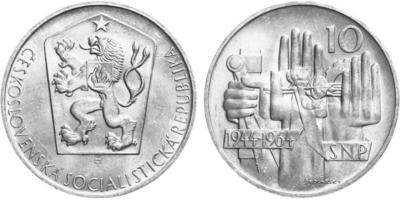 10 Koruna 1964 - 20. výročí SNP