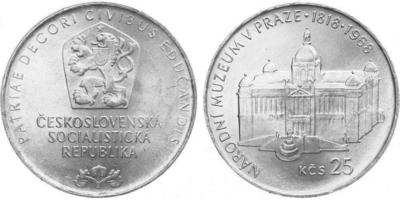 25 Koruna 1968 - Národní muzeum v Praze