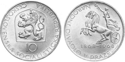 10 Koruna 1968 - Národní divadlo v Praze