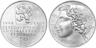 50 Koruna 1968 - 50. výročí Československé republiky