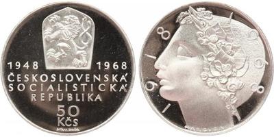 50 Koruna 1968 - 50. výročí Československé republiky, PROOF