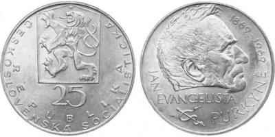 25 Koruna 1969 - Jan Evangelista Purkyně