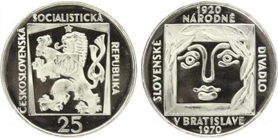 25 Koruna 1970 - Slovenské národní divadlo, PROOF
