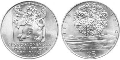 25 Koruna 1970 - 25. výročí osvobození Československa