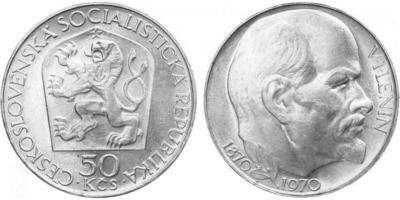 50 Koruna 1970 - V. I. Lenin