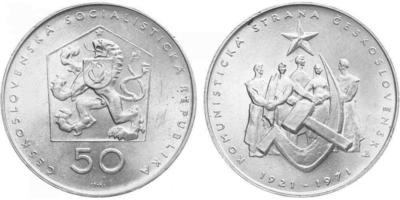 50 Koruna 1971 - 50. výročí založení KSČ