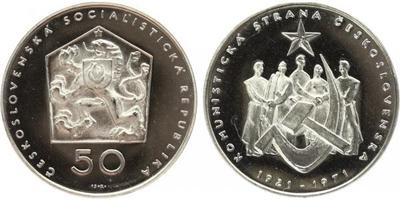 50 Koruna 1971 - 50. výročí založení KSČ, PROOF