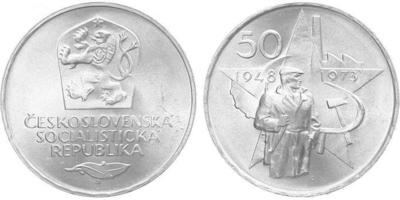 50 Koruna 1973 - Vítězný únor