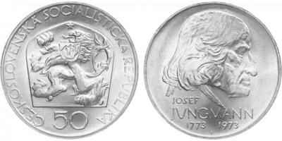 50 Koruna 1973 - Josef Jungmann