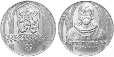 100 Koruna 1980 - Petr Parléř