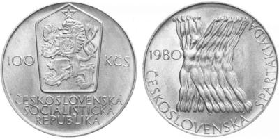 100 Koruna 1980 - Československá spartakiáda