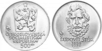 500 Koruna 1981 - Ludovít Štúr
