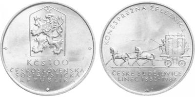 100 Koruna 1982 - Koněspřežná železnice České Budějovice - Linec