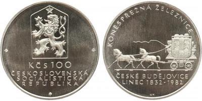 100 Koruna 1982 - Koněspřežná železnice České Budějovice - Linec, PROOF