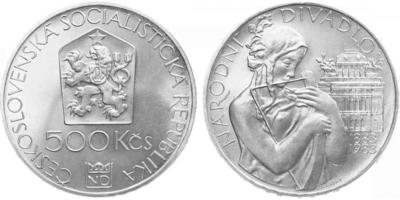 500 Koruna 1983 - Národní divadlo v Praze
