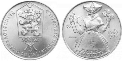 500 Koruna 1988 - Matica Slovenská