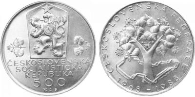 500 Koruna 1988 - 20. výročí Československé federace