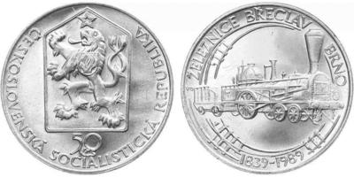 50 Koruna 1989 - Železnice Břeclav - Brno