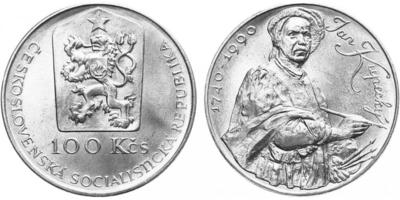 100 Koruna 1990 - Ján Kupecký