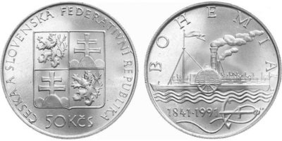 50 Koruna 1991 - Parník Bohemia