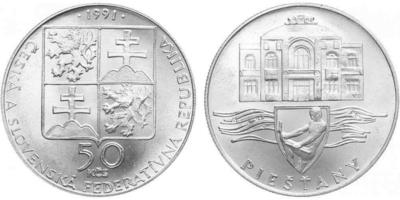 50 Koruna 1991 - Pieštany