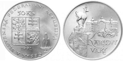 50 Koruna 1991 - Karlovy Vary
