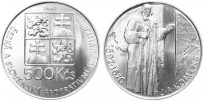 500 Koruna 1992 - Jan Ámos Komenský