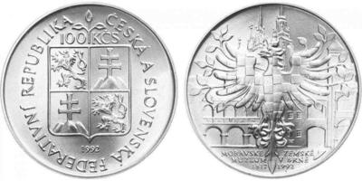 100 Koruna 1992 - Moravské zemské muzeum v Brně