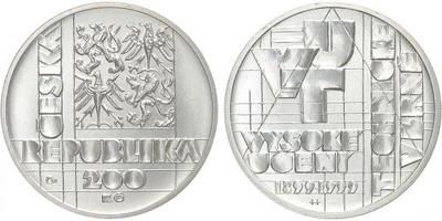 200 Kč 1999 - Vysoké učení technické v Brně, běžná kvalita
