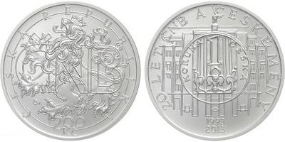 200 Kč 2013 - 20 let ČNB a české měny, běžná kvalita