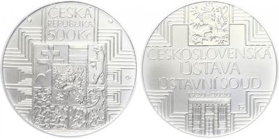 500 Kč 2020 - 100. výročí schválení československé ústavy a vzniku Ústavního soudu Československé republiky, běžná kvalita