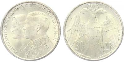 Řecko, 30 Drachma 1964